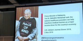 togetherwewin - Malaysia Malaysia - Chief Executive Officer of Malaysia Sherene Azli, Healthcare Travel Council Bildquelle: adeba.de