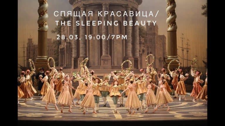 Kostenlos zum Bolschoi Theater Moskau – Ballet: The Sleeping Beauty – Ballet Dornröschen für die ganze Familie