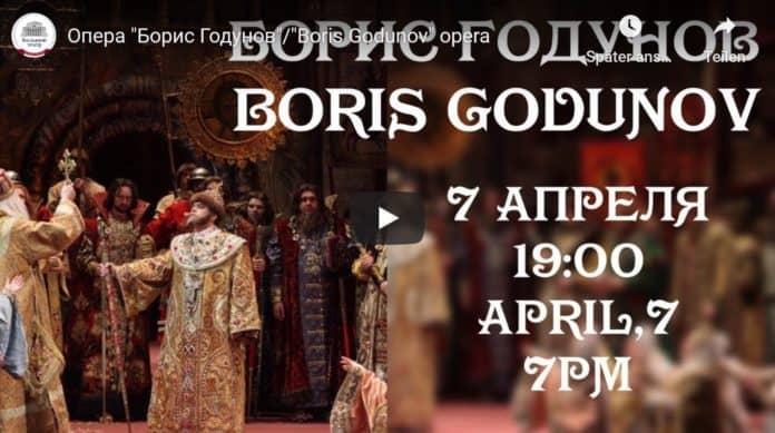Bolschoi Theater Moskau - Theater Moskau - Boris Godunov-Oper- und auf russisch:Опера