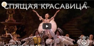 Mariinsky Theater Moskau – Ballet: Sleeping Beauty – «Спящая красавица» – Spyashchaya krasavitsa – Dornröschen