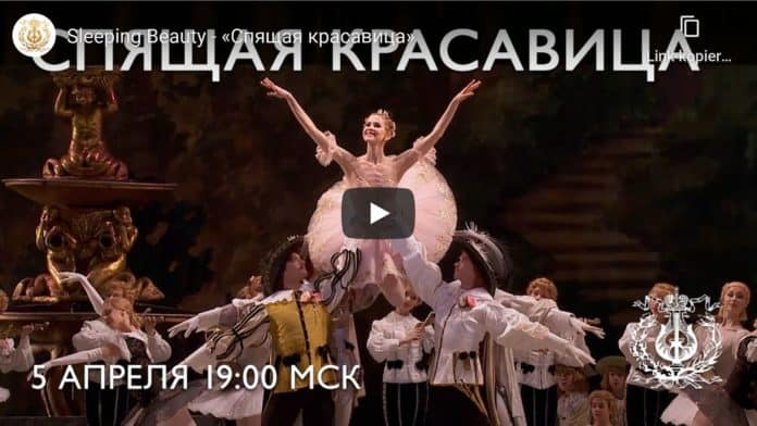 Mariinsky Theater Moskau – Ballet: Sleeping Beauty – «Спящая красавица» – Spyashchaya krasavitsa – Dornröschen