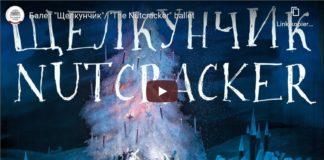 nutcracker-nussknacker-ballet